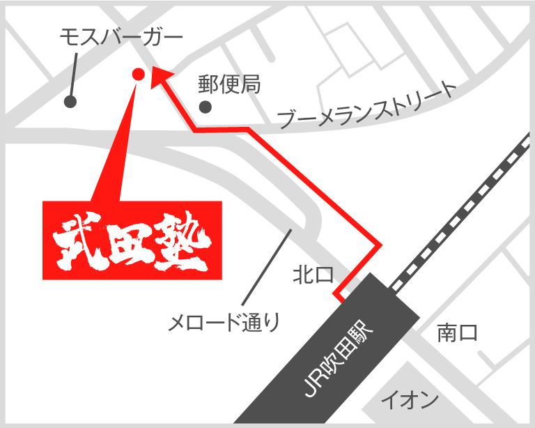 吹田校地図