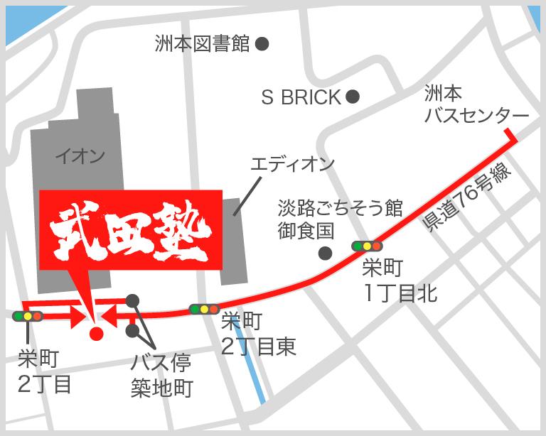 洲本校地図