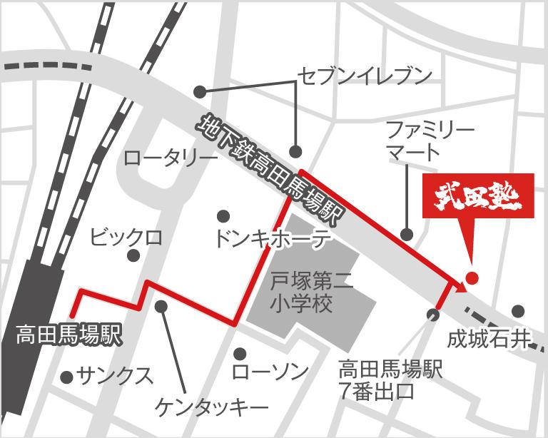 高田馬場校地図