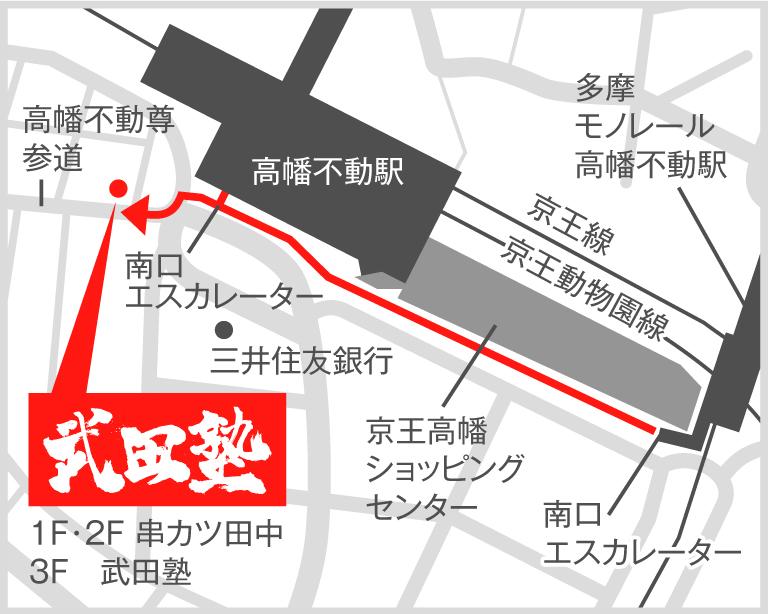 高幡不動校地図