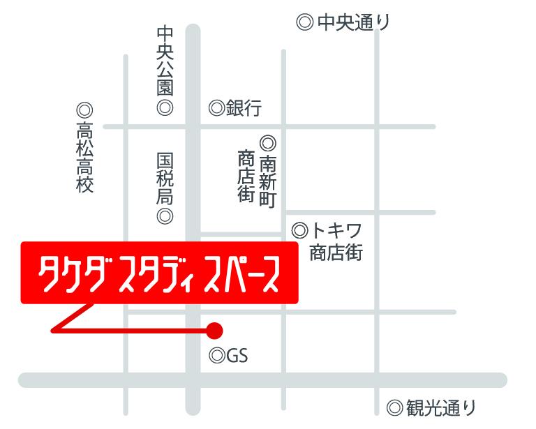 高松校地図