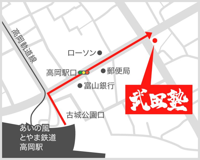 高岡校地図