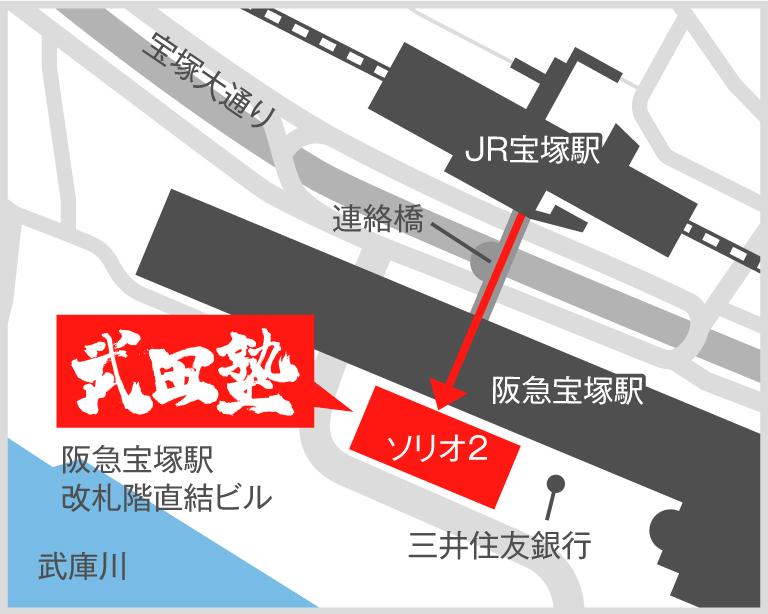 宝塚校地図