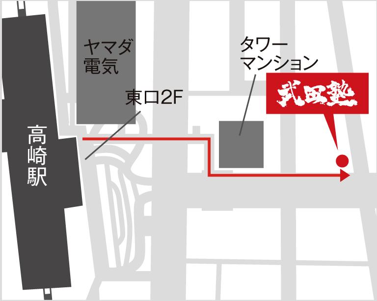高崎校地図