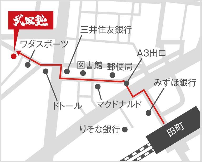 田町校地図