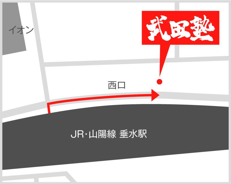 垂水校地図