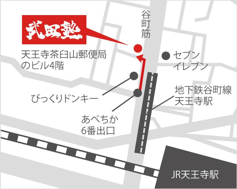 天王寺校地図