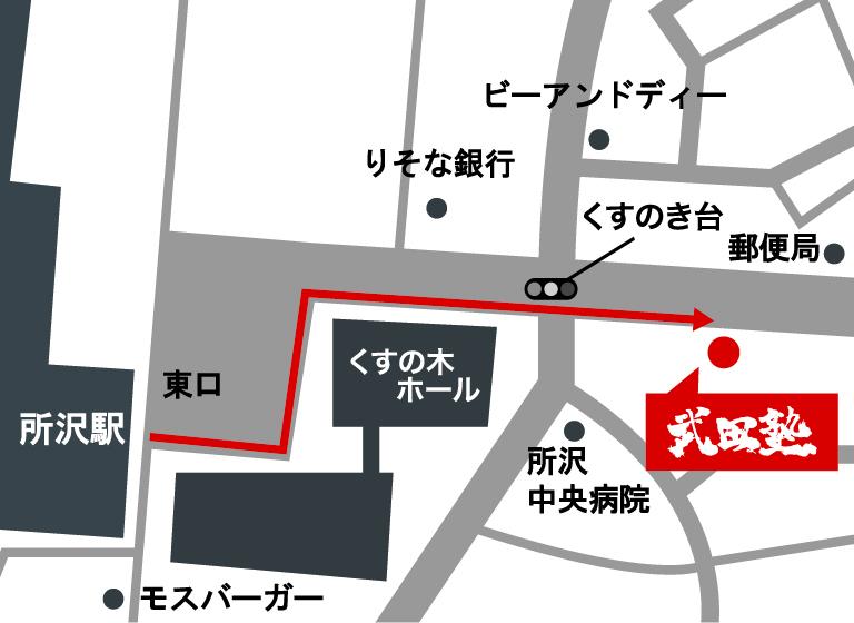 所沢校地図