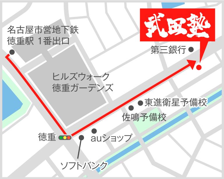 名古屋徳重校地図