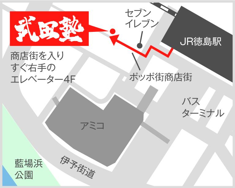 徳島校地図