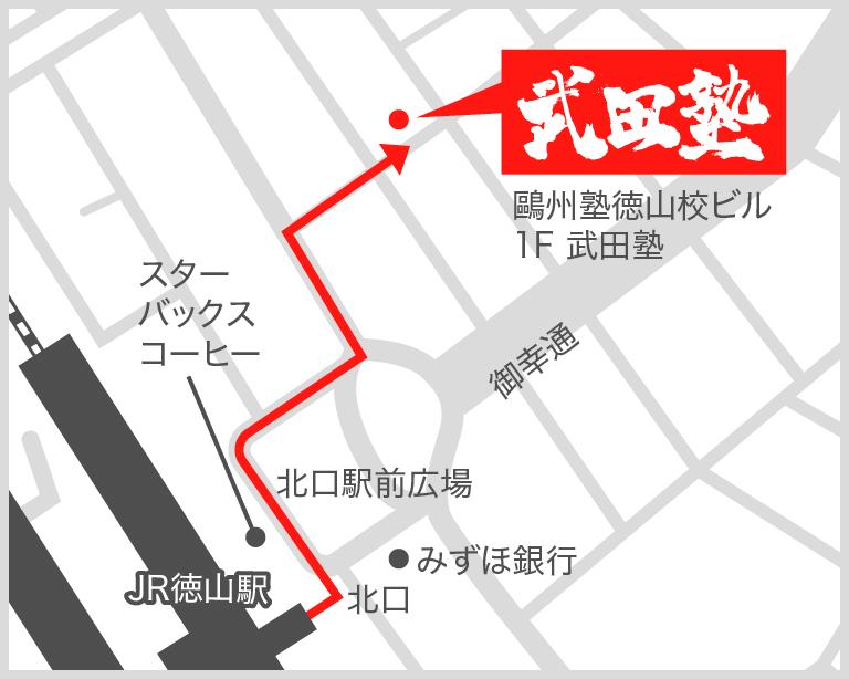 徳山校地図