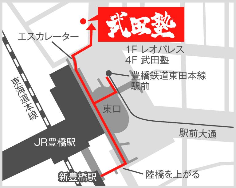 豊橋校地図