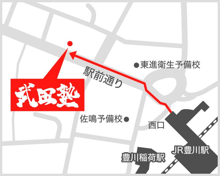 豊川校地図