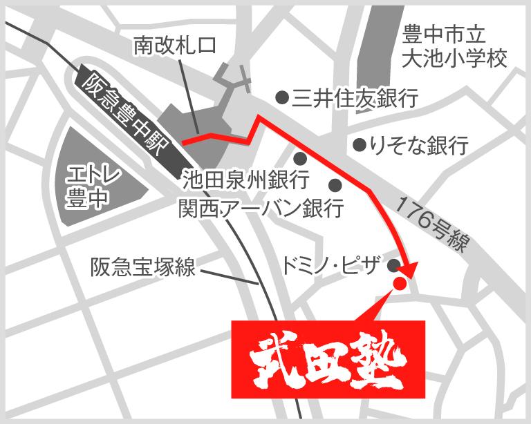 豊中校地図