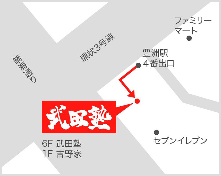 豊洲校地図