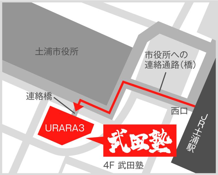 土浦校地図