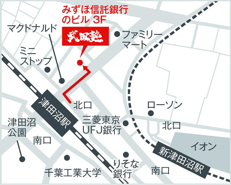津田沼校地図