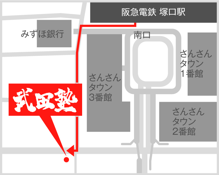 塚口校地図