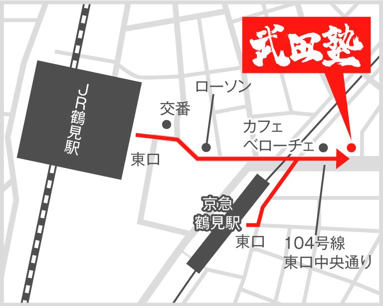鶴見校地図