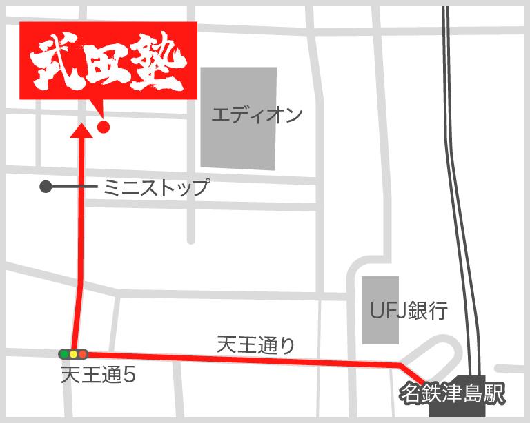 津島校地図