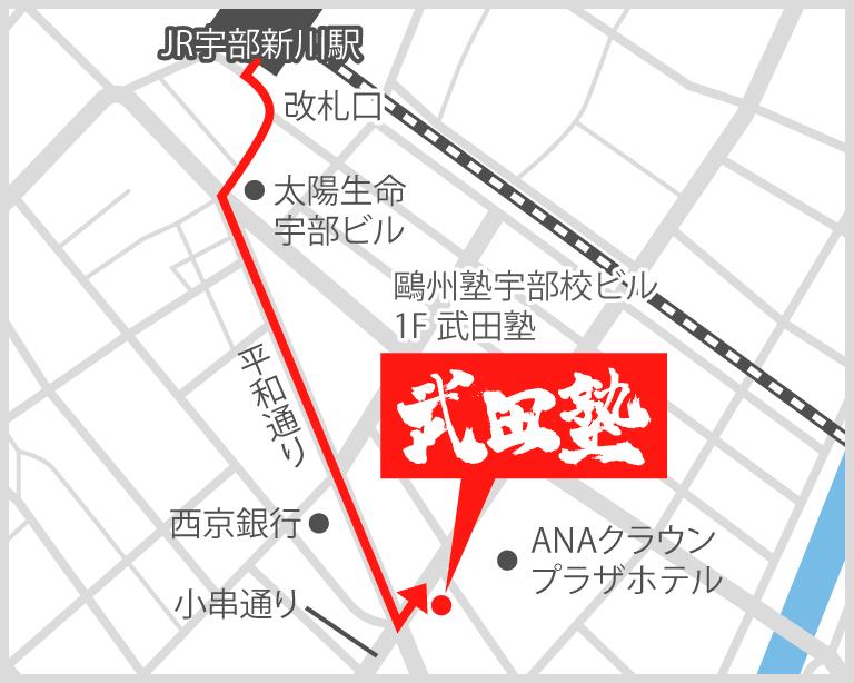 宇部校地図