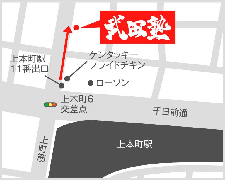 上本町校地図