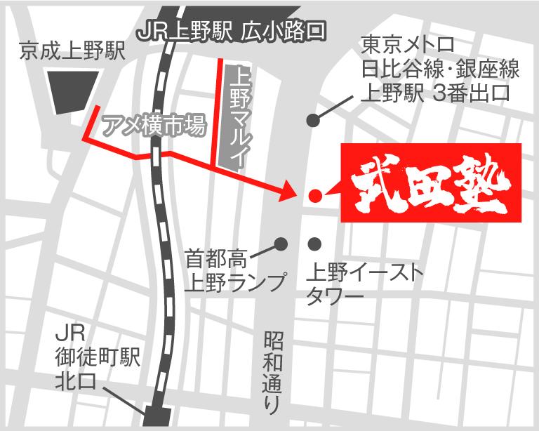 上野校地図