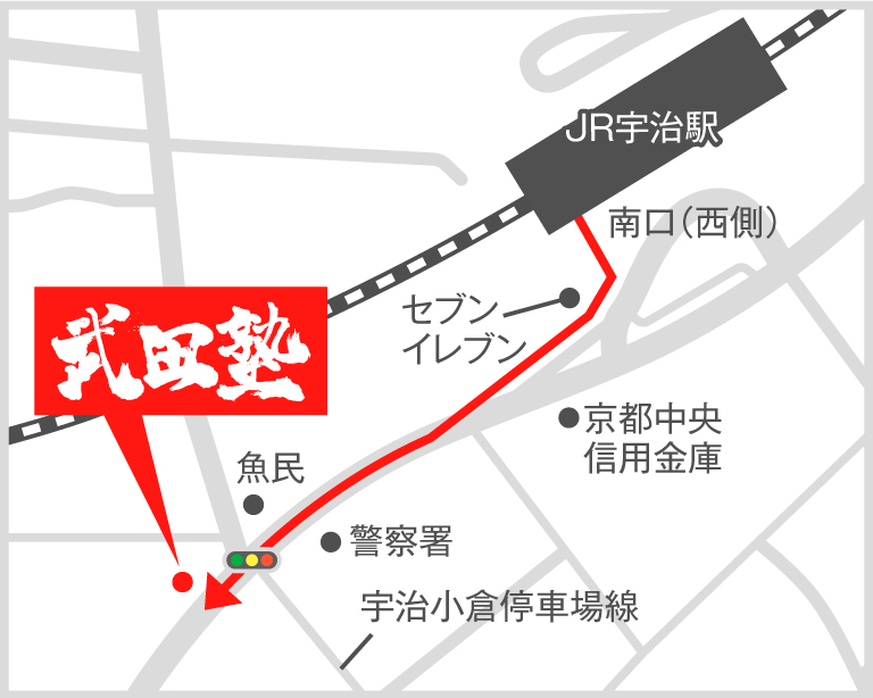 宇治校地図
