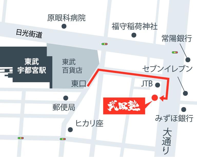 宇都宮校地図