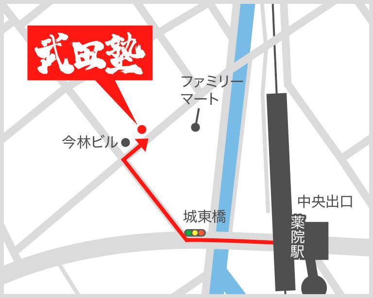 薬院校地図