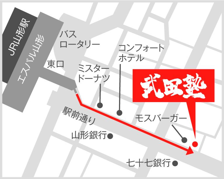 山形校地図
