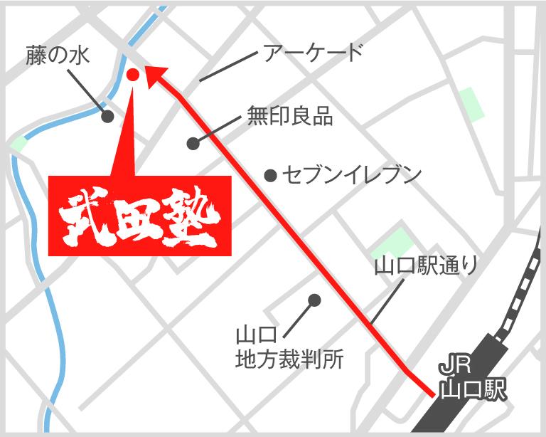 山口校地図