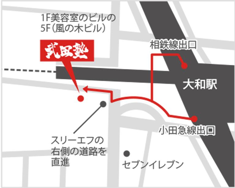 大和校地図