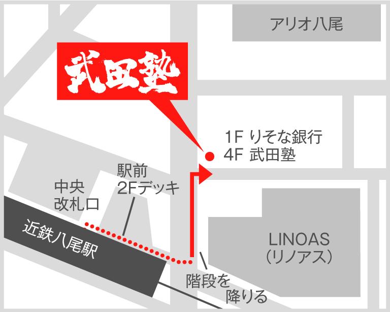八尾校地図