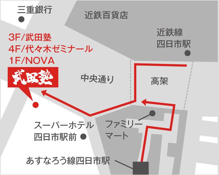 四日市校地図