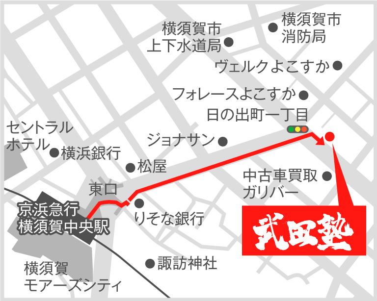 横須賀中央校地図