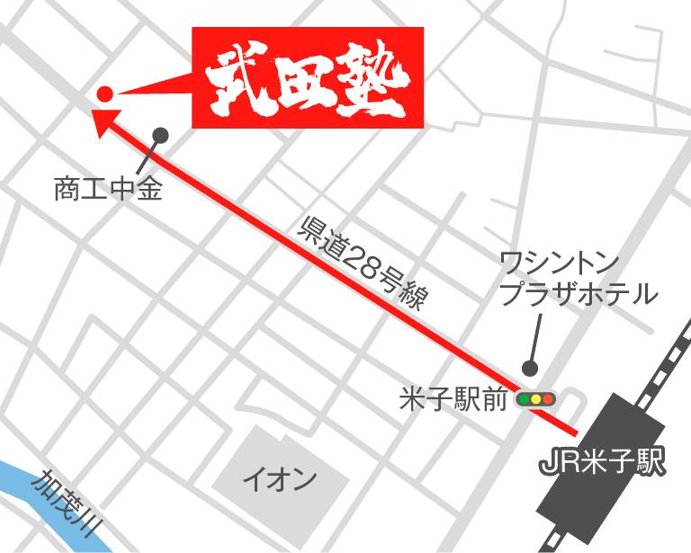 米子校地図