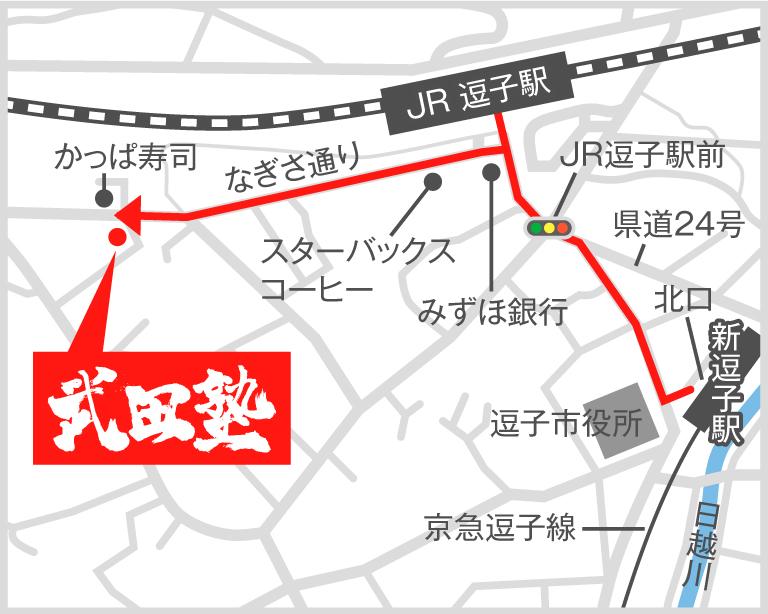 逗子校地図