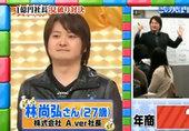tv_fuji_gachi