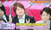 tv_fuji_odaiba