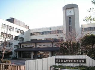 「紅葉川高校」の画像検索結果