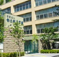 郁文館グローバル高等学校