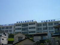 京北学園白山高等学校