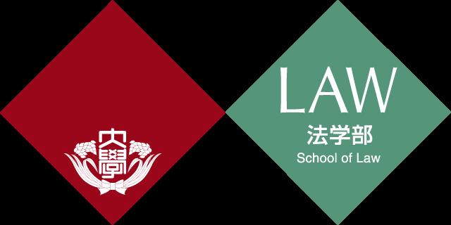 大学 値 早稲田 法学部 偏差