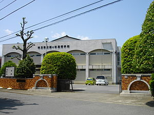 300px-Koshigaya_High_School