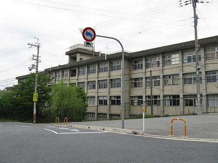 blog kaifukan