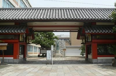 四天王寺高校