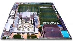 facility_zu
