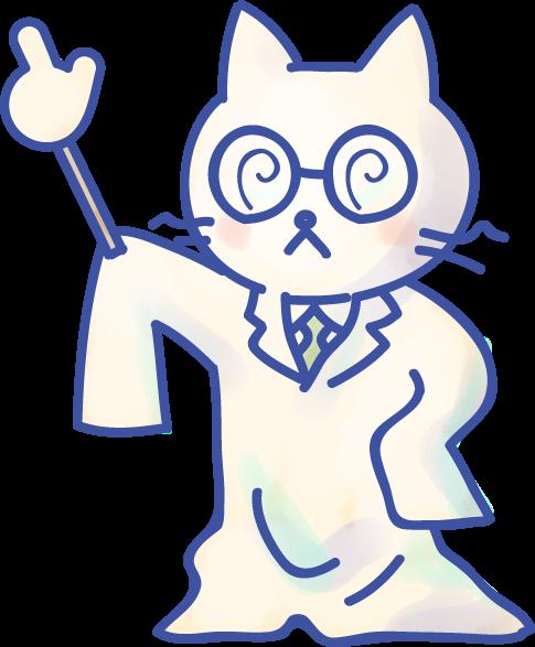 猫先生単品
