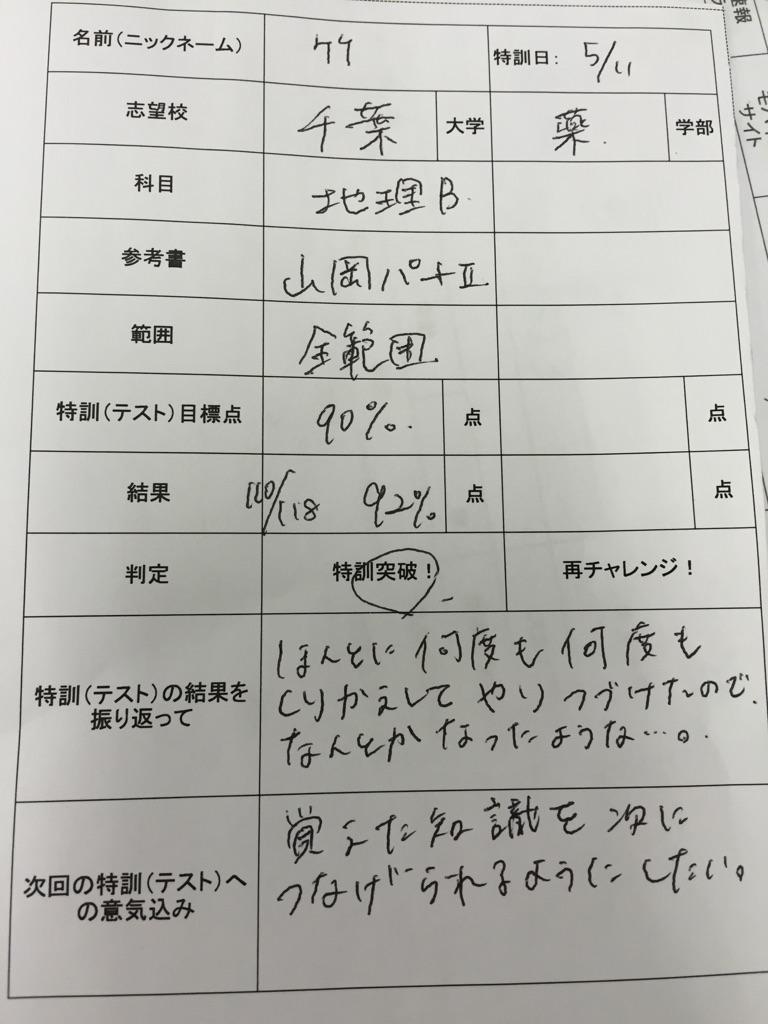 15.5.11 藤井さん2